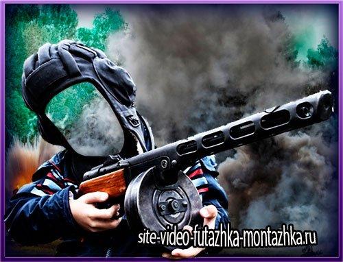 Шаблон для фотомонтажа - Маленький солдат