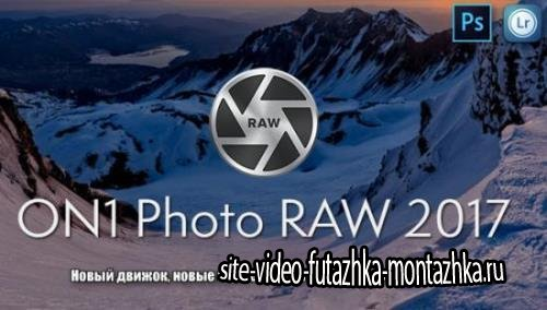ON1 Photo RAW 2017.5 v.11.5.1.3760 (ENG/2017)