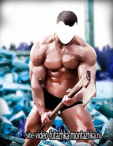 Фотошаблон для фотошопа - Сильный дровосек