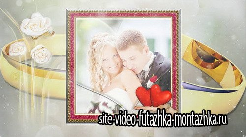 Проект ProShow Producer - Wedding day