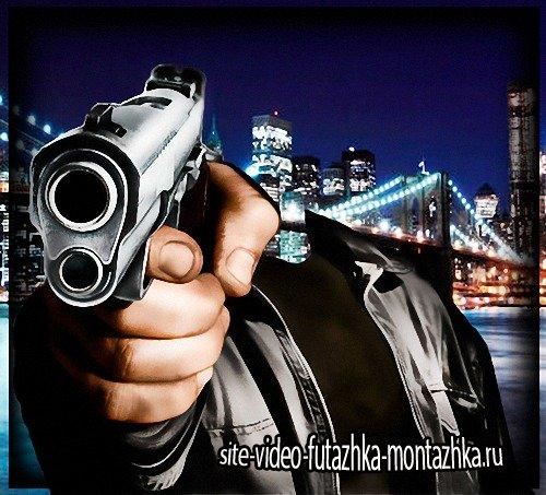 Шаблон для монтажа - С пистолетом в ночи