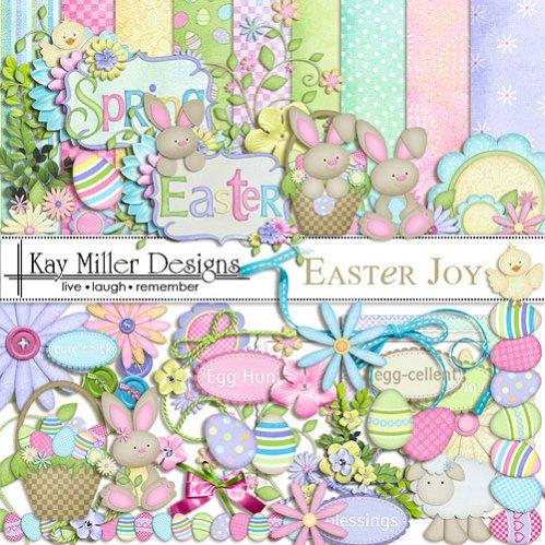 Нарисованный пасхальный скрап-набор - Радость Пасхи