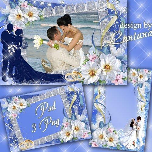 Свадебная рамочка - Были белее снега свадебные цветы