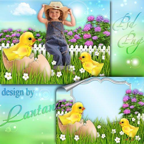 Детский исходник - Из яйца, как из пелёнок, только выбрался цыплёнок