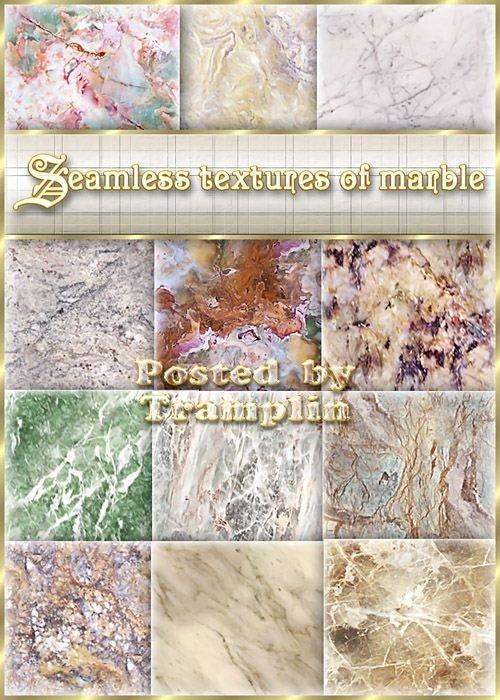 Бесшовные текстуры мрамора