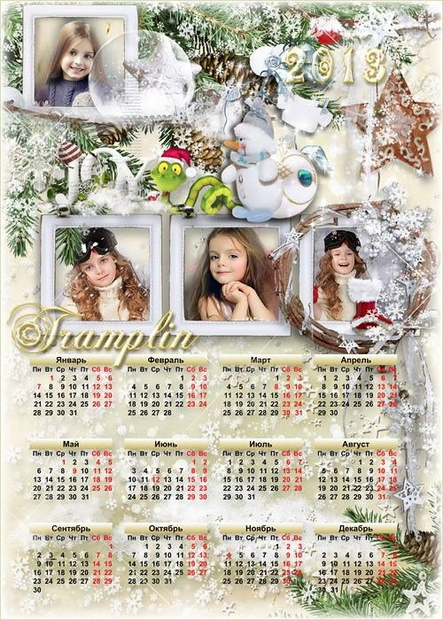 Многослойный календарь 2013 год  с рамками для четырех фото со змеем
