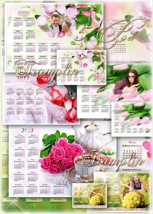 Многослойные календари на 2013 -  Живая красота, как наша жизнь - похожа на цветок