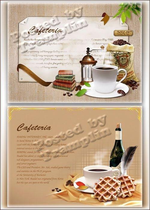 Исходники в PSD высокого разрешения - Фото коллаж на тему кофе