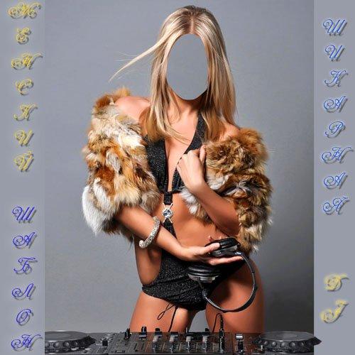Шаблон для фотошопа - Красивая девушка DJ в мехах
