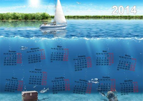 Календарь 2014 - Под водой