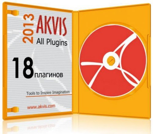 AKVIS All Plugins 06.09.2013 (x32/x64/ML/RUS)