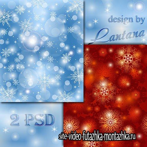Многослойные фоны для фотошопа - Летят и кружатся снежинки