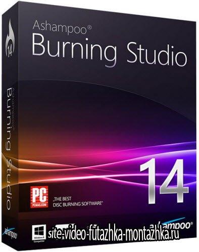 Ashampoo Burning Studio 14 Build 14.0.1.12 Final (ML/RUS/2013)