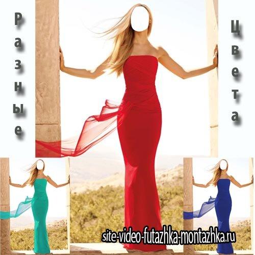 Женский шаблон - Стройная девушка в платье различных цветов