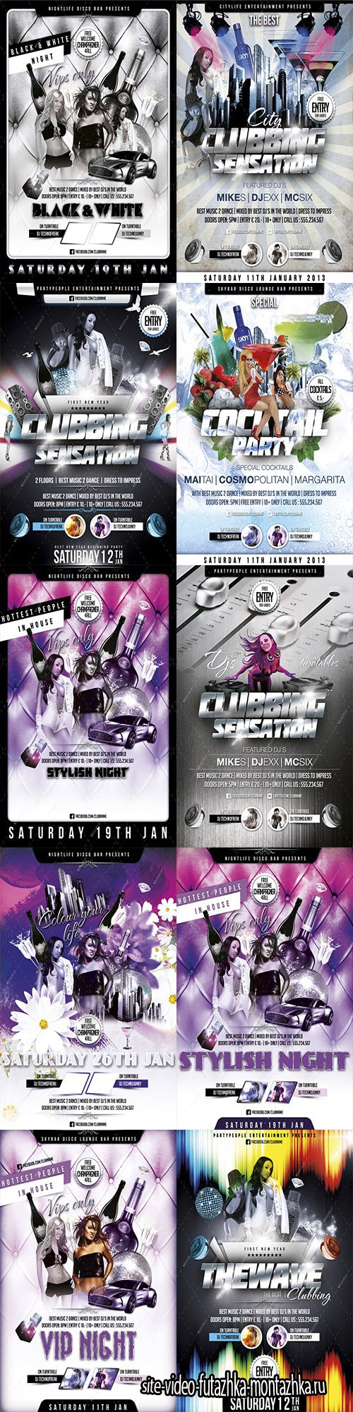 Vectorcity Premium Quality Party Event Flyer Bundle 2