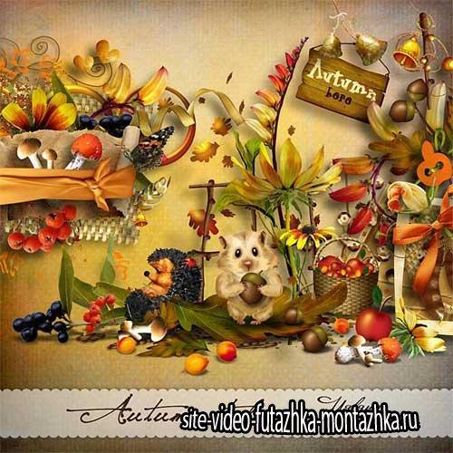 Шикарный осенний скрап-комплект - Сказочная осень