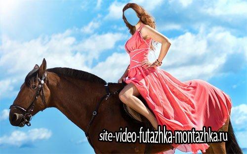 Женский шаблон - Девушка на коне в длинном платье