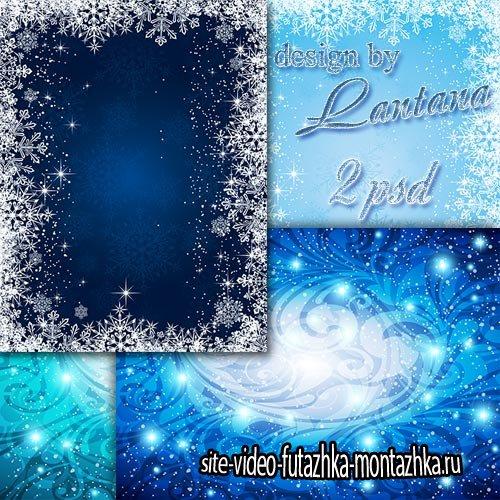 Многослойные фоны для фотошопа - Зимняя фантазия