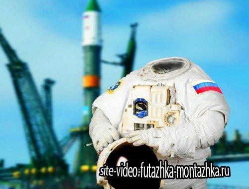 Мужской шаблон - Перед вылетом в космос