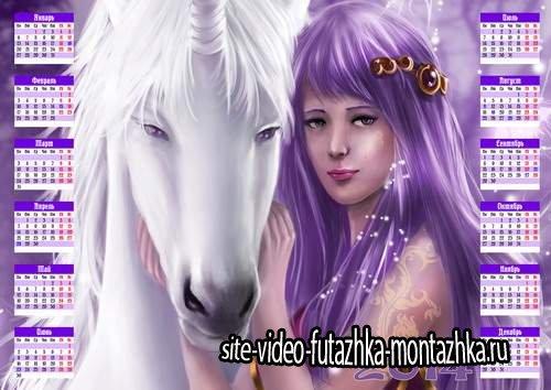 Настенный горизонтальный календарь - Лошадка и красавица