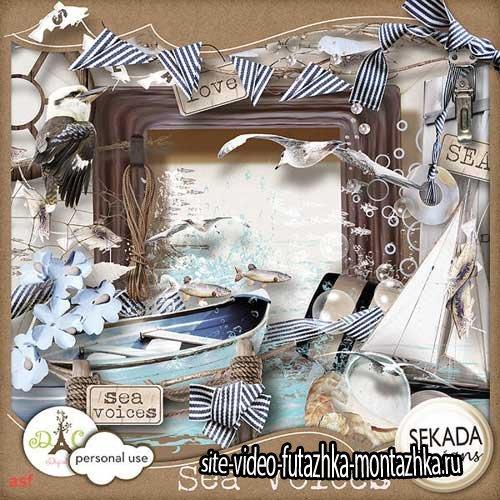Морской скрап-комплект - Голос моря