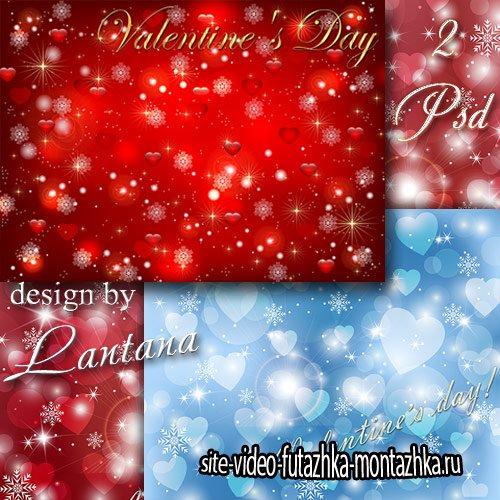PSD исходники - Февральский праздник – День любви