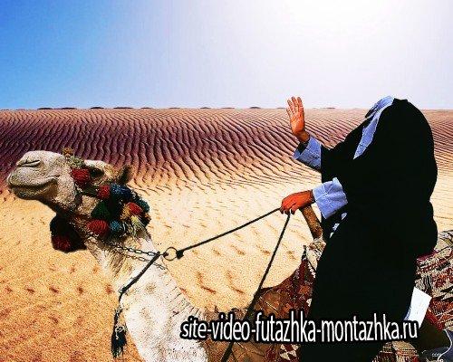 Шаблон psd - Прогулка по пустыне