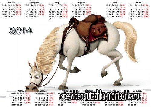 Календарь 2014 - Смешная лошадка из мультфильма