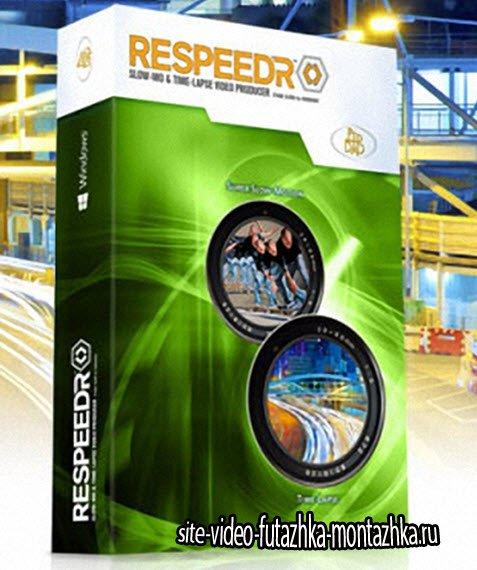 ProDAD ReSpeedr v1.0.33 Multilingual