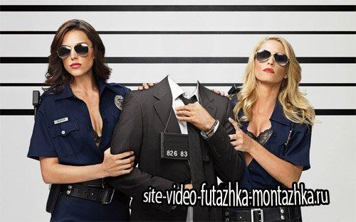 Шаблон для мужчин - Задержание двумя полицейскими