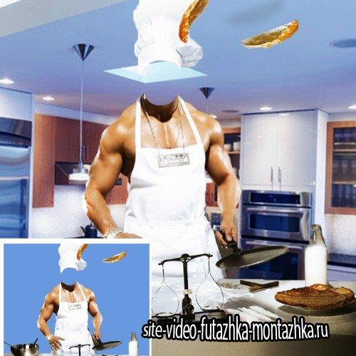 Шаблон photoshop - Ловкий повар