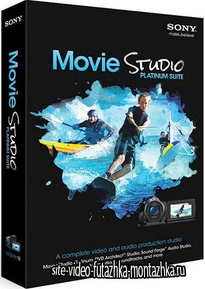 Sony Vegas Movie Studio Platinum 13.0 Build 879 (x64/RUS/ENG)