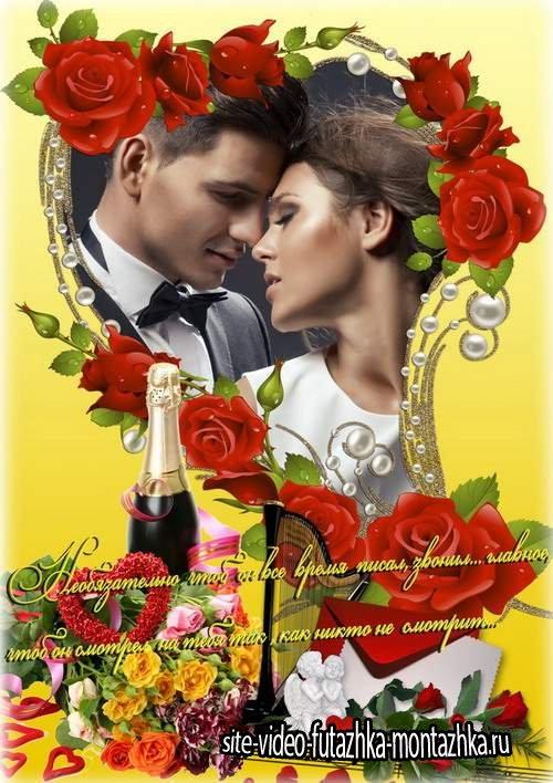 Романтическая рамка к празднику с розами - Мелодия любви
