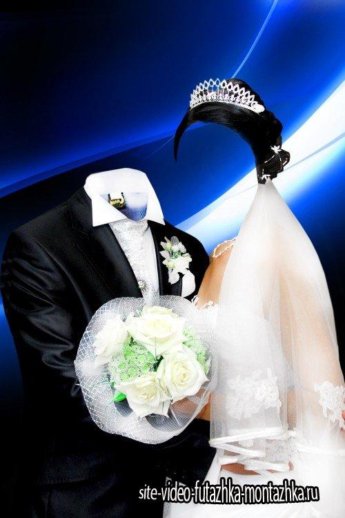 устройство пара свадьба фотомонтаж всего