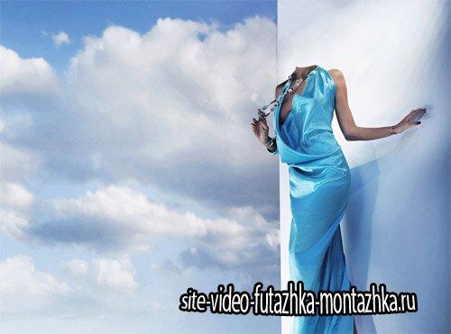 Шаблон женский - В голубом вечернем наряде