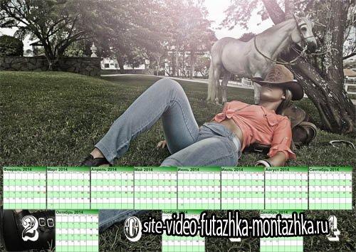 Настенный календарь - Красивая девушка с лошадью