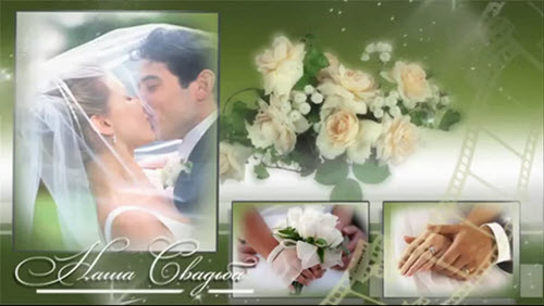 Happy In Wedding Day - проект для ProShow Producer®