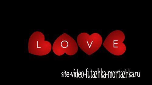 Футаж Love