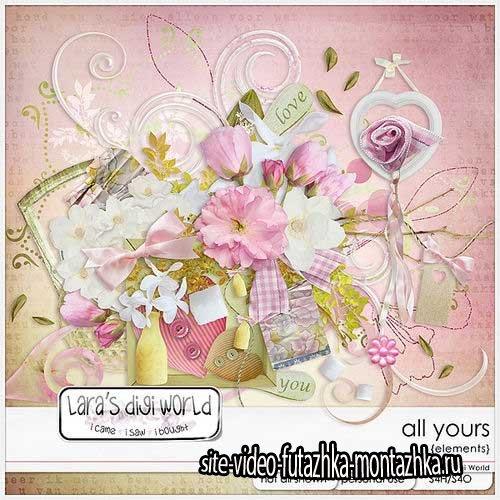 Цветочный скрап-комплект - Всё твоё