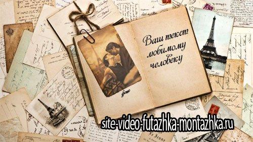 Рамка для фотошоп - Книга о любовь