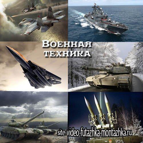 Фоны для фотографий - Самолеты, танки, корабли