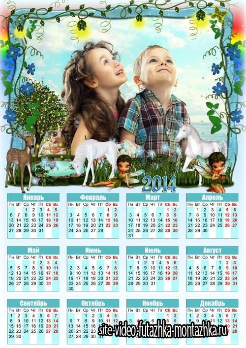 Детская рамка с календарем - Мы в Сказочной Стране