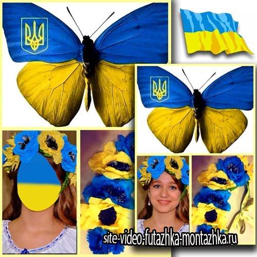 Шаблон для фото - Патриотка страны Украина