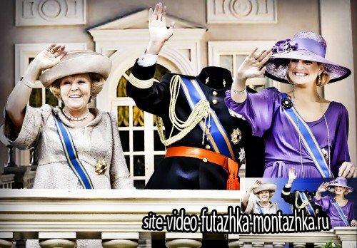 Костюм для фотографий - На троне Нидерландов