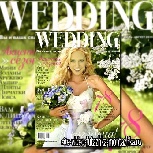 Шаблон psd женский - Популярный свадебный журнал