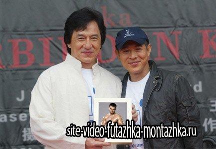 Рамка для фото - Джеки Чан и Джет Ли с вашей фотографией