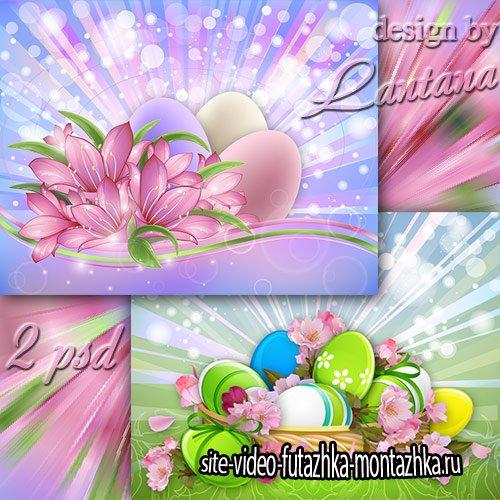 PSD исходники - Пусть яркой мозаикой красок порадует праздник святой