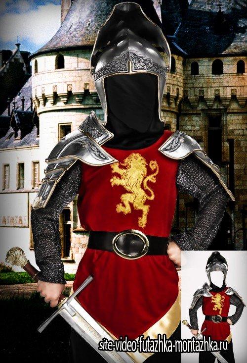 Фотошаблон для фотографий - Мужественный рыцарь