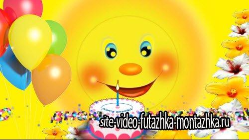 футаж Детская видео заставка - с Днем Рождения!