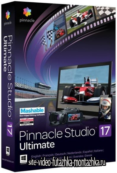 Pinnacle Studio Ultimate 17.4.0.309 (ML/RUS/2014)